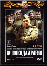 NE POKIDAY MENYA 4 SERII RUSSIAN DRAMA WORLD WAR II BRAND NEW DVD NTSC