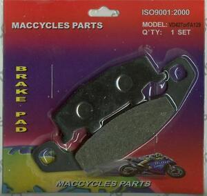 Kawasaki Disc Brake Pads GPX750R 1987-1989 Rear (1 set)