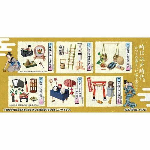 Petit sample EDO oedo Japonisme BOX mini figure 6 set Re-Ment from JAPAN 2019