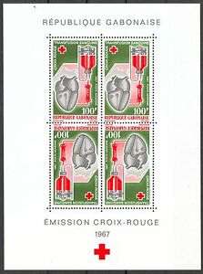Gabon Michel Numéro Bloc 7 Cachet (afrique Bloc: 7) Emballage Fort
