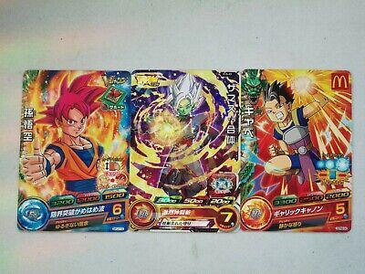 Dragon ball heroes promo gpj-04