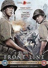 THE FRONT LINE 2 DISC CINE ASIA KOREAN WAR ACTION DVD OOP  SOUTH AND NORTH KOREA