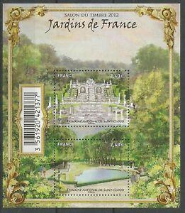 France-2012-F-4663-Jardins-de-France-Saint-Cloud