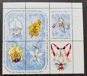[SJ] Qba Orchids 1967 Flower Plant (stamp) MNH