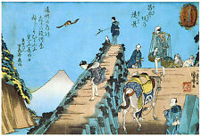 Mountain Seaport Japanese Reproduction Woodblock Painting Picture Art Print A3