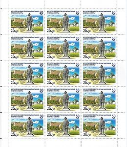 RUSSIA-2015-SHEET-PROTECTION-OF-MONUMENTS-OF-HISTORY-AND-CULTURE