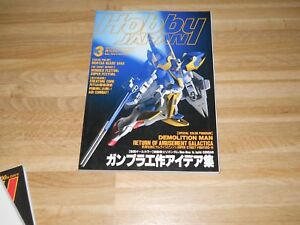 HOBBY JAPAN - N. 3 - MONTHLY HOBBY MAGAZINE MARCH 1994 - N. 298 - Italia - HOBBY JAPAN - N. 3 - MONTHLY HOBBY MAGAZINE MARCH 1994 - N. 298 - Italia