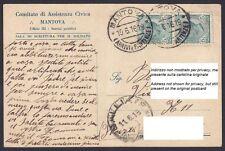 MANTOVA CITTÀ 86 SALA SCRITTURA per il SOLDATO Cartolina viaggiata 1916 MILITARE