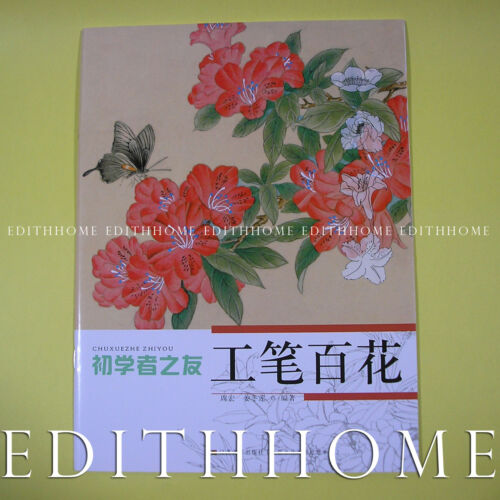 How To Draw Flower Chinese Painting Book 40 Pages