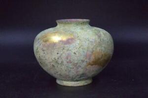 Japanese-Cast-Bronze-Flower-Vase-Kiyotomi-Takaoka-doki-BV179-w-box