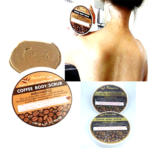 SCRUB COFFEE BODY  SMOOTH SKIN SAFE REDUCE CELLULITE NATURAL100% Net 50 G.
