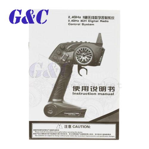 Replace GoolRC TG3 2.4GHz 3CH Digital Radio Transmitter w// Receiver for RC Car