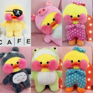 Lalafanfan-Cafe-Mimi-Yellow-Duck-Plush-Toy-Stuffed-Doll-Cute-Collection-Kids-Toy