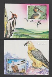 Mongolia-199-Birds-sheets-x-2-MNH-SG-MS2398