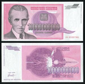 TESLA Note YUGOSLAVIA UNC 10 Billion Dinara 1993 Banknote P 127 P127