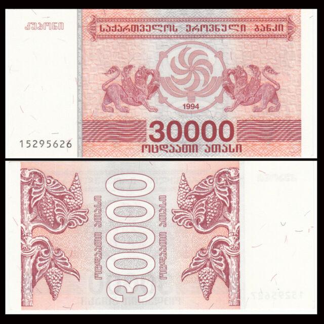 Georgia 30000 30,000 laris, 1994, P-47, UNC