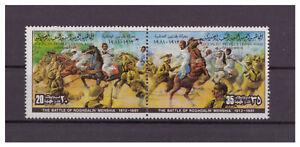 Libye-Resistance-Bataille-de-Roghdalin-Menshia-Minr-899-900-1981