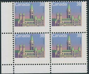 CANADA 1988 parliament building Ottawa 38 C U/M block of 4 VARIETY MISPERFORATED