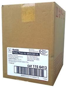 Details about Kodak 8810L 8