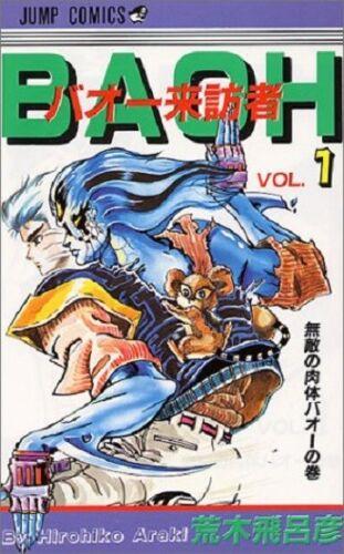 Hirohiko Araki manga Baoh vol.1 Japan Book