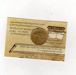 repubblica-moneta-200-lire-bronzo-istituto-internazionale-di-agricoltura-1981