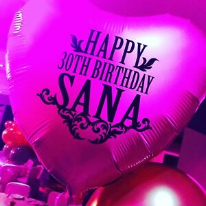 Image Is Loading Helium Filled Personalised Custom Foil Balloon In A