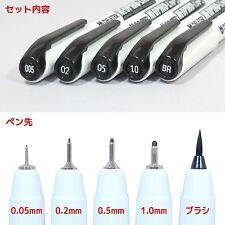 Deleter Neopiko-Line-3 Black 5 Pen Set B ,sketch marker pen Anime manga