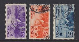 ETHIOPIA 1936 USED SC #N2, N6-7 NEWSPAPER STAMPS CAT $24