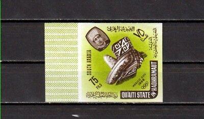 Aden-quaiti, Mi Cat. 79 B.summer Olympics, Imperf Ausgabe