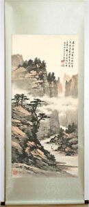 Excellent-Chinese-Hanging-Landscape-Painting-amp-Scroll-By-Huang-Junbi-ALZZ4