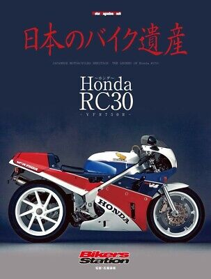 RC30 HONDA VFR750R Japanese Research /& Photo Collection Book