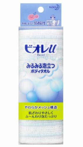 ☀KAO Biore U Foaming a Moment Body Towel Blue Soft Mesh 1sheet
