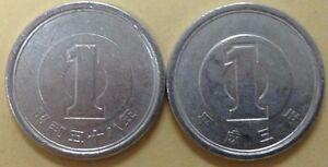 Japan 2 pcs 1991 (平成3年) &  1983(昭和58年) 1 Yen coin
