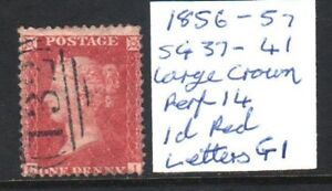 GB-Victoria-1856-57-1d-Red-SG-37-41-Large-Crown-Perf-14-Corner-Letters-G-I