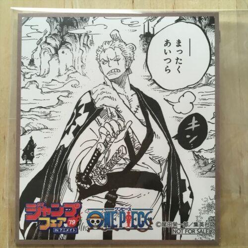 Jump fair 2019 Illustration card Limited One Piece Promised Neverland HAIKYUU