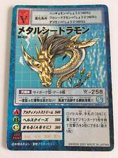 Very Rare JAPAN Digimon card MetalSeadramon digital monster BANDAI