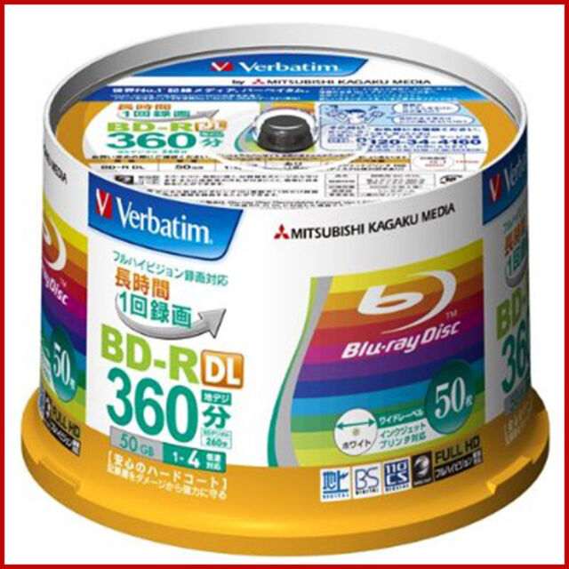 50 Verbatim Double Layer 3d Blu Ray Rohlinge 50 gb Full Printable Blu-ray DL