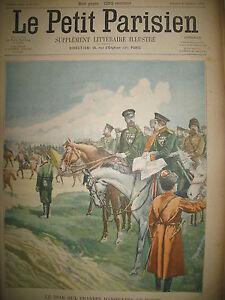 RUSSIE-TSAR-GRANDES-MANOEUVRES-NAUFRAGE-TREGUIER-BRETAGNE-LE-PETIT-PARISIEN-1901
