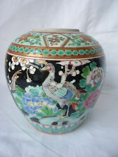 Antique Chinese Porcelain Hand Painted Jar - Marks