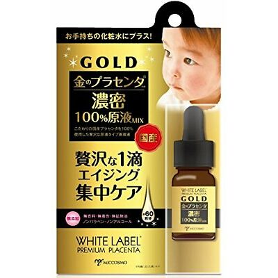 MICCOSMO white label gold placenta undiluted solution mix 10ml from Japan