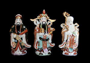 3 Saggi Cinese Dieu Fuk Luk Sau Fu Lu Shou IN Porcellana Da Cina H 36cm 7781