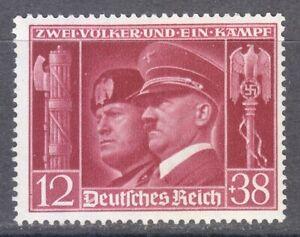 Germany 1941 MNH Mi 763 Sc B189 Benito Mussolini & Adlof Hitler **