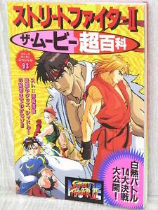 STREET-FIGHTER-II-2-MOVIE-CHO-HYAKKA-Encyclopedia-Art-Fan-Book-1994-CAPCOM-KO33