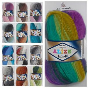 neu t rkische alize wolle angora real 40 batik 14 farben. Black Bedroom Furniture Sets. Home Design Ideas