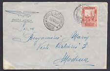 STORIA POSTALE AOI 1937 Lettera PA da Asba Littoria a Modena (C8)