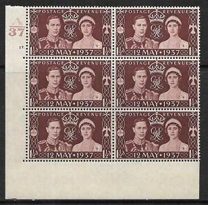 1937 1½d Coronation of King GVI Cylinder A37 17 Dot UNMOUNTED MINT/MNH