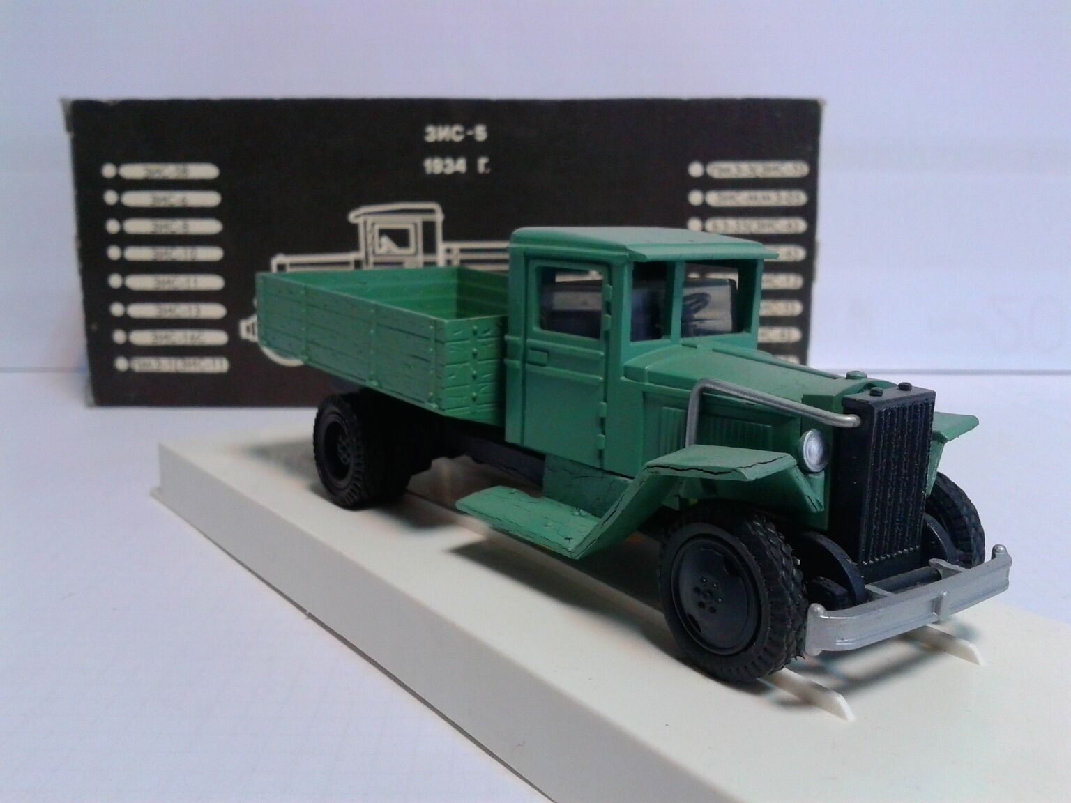 USSR CCCP zis-5 Flat Bed With camion with Holtz gaz générateur 1941-Hand made