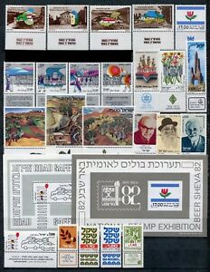 ISRAEL-STAMPS-1982-FULL-YEAR-SET-MNH-FULL-TABS-VF