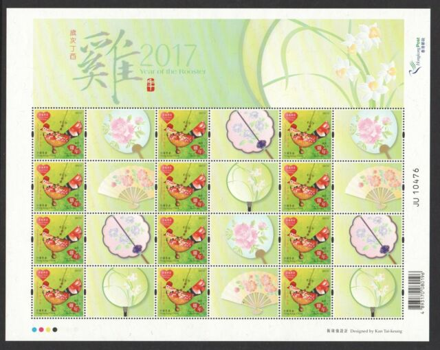HONG KONG CHINA 2017 LUNAR YEAR OF ROOSTER (FANS) 2 FULL SHEETS OF 12 STAMP MINT