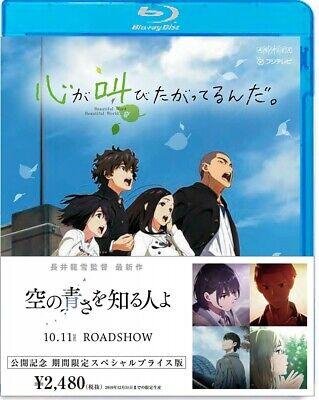 The Anthem Of The Heart Kokoro Ga Sakebitagatterunda Blu Ray Japan